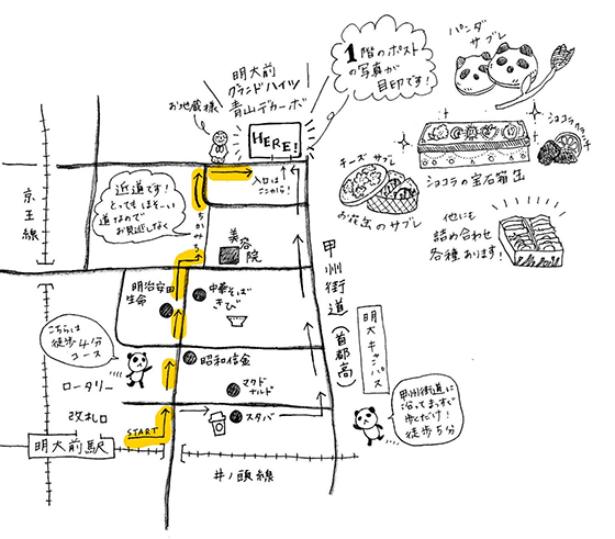 青山デカーボアクセス